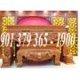 http://noithatanphuco.com/image/cache/catalog/a1-850x850-product_list.png